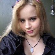 apaigeg1's Profile Photo
