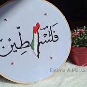 aboshrara's Profile Photo