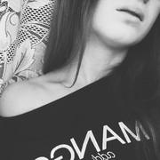 narkotik_Anya's Profile Photo