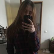 YanaDemidyuk's Profile Photo