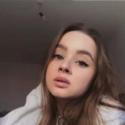 arinasergeeva4's Profile Photo