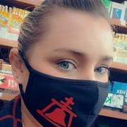 lilleah88's Profile Photo