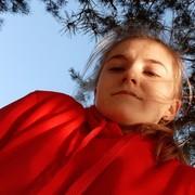 mnowosielska2005's Profile Photo