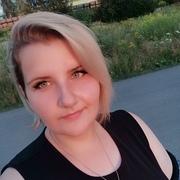 skatyn's Profile Photo