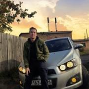 vchaschin's Profile Photo