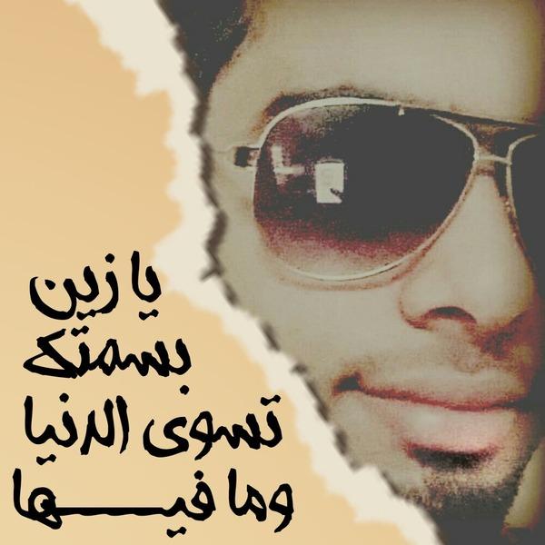 abbasalajmi20's Profile Photo