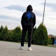 Skuller147's Profile Photo