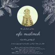 eifamusalama7046's Profile Photo