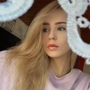 liliana6969's Profile Photo