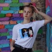zlata_nechaeva12's Profile Photo