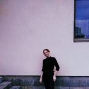 BlackAngel20's Profile Photo
