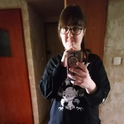 minnie_mouse19981998's Profile Photo