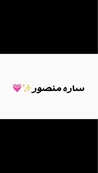 sarah_mn9or's Profile Photo