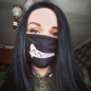 dianka_krupenina's Profile Photo