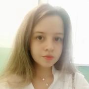 misslisa2004's Profile Photo