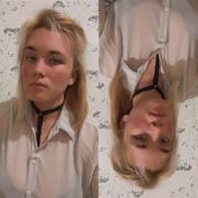 yourAntonenko's Profile Photo