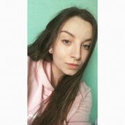 DranjeTagMajom's Profile Photo
