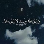 sadiq_alwd's Profile Photo