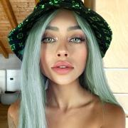 ChristinaBertevello's Profile Photo