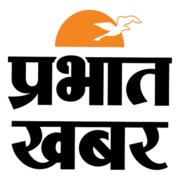 prabhatkhabar257's Profile Photo