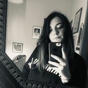 GiuliaDini718's Profile Photo
