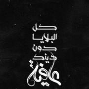 Khadrh97's Profile Photo