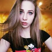 viktjdanilova200107030362's Profile Photo