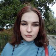 ulia92092's Profile Photo