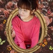 EsmeraldaOrtegaMarcelino's Profile Photo
