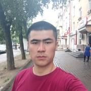ziyhol7's Profile Photo