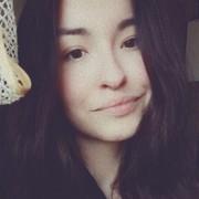 christinazaharova4's Profile Photo