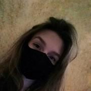 yanuskameinikova's Profile Photo