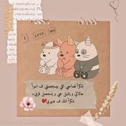 fhassan3011's Profile Photo
