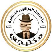 maktabji17's Profile Photo