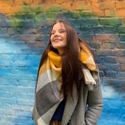 kristinarevkova's Profile Photo