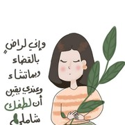 asmaamansy1's Profile Photo