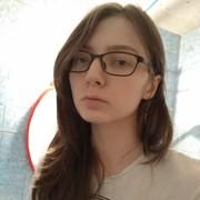 TemproraryBliss's Profile Photo
