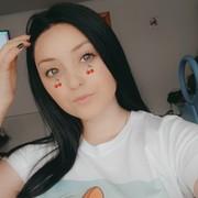 DianaValentinai's Profile Photo