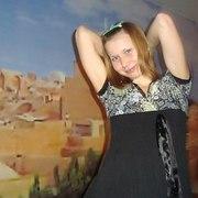 Ruby914065346's Profile Photo