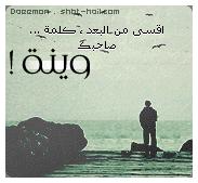 dahmolla's Profile Photo