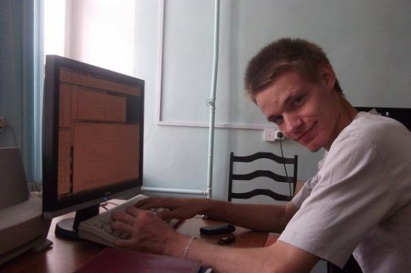 gervit2008's Profile Photo