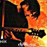 drak0nb's Profile Photo