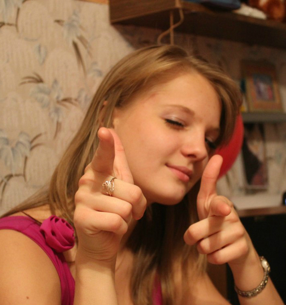 alyona2396's Profile Photo