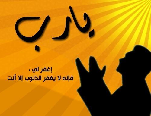 ISLAMYAT's Profile Photo