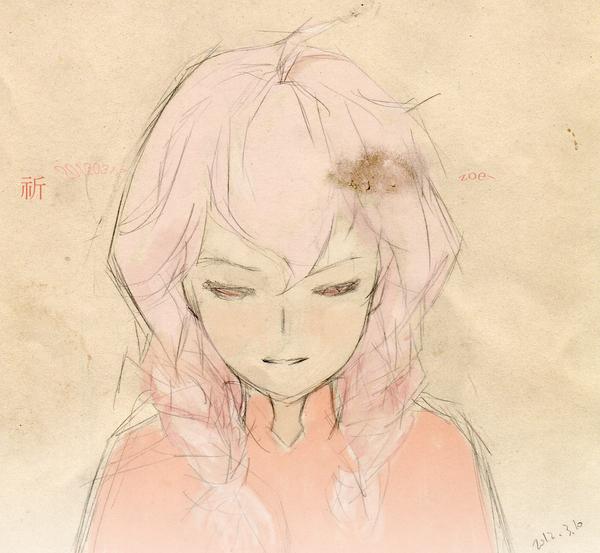 EveGilululu's Profile Photo