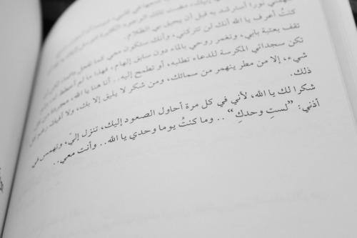 gahdah12's Profile Photo