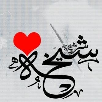 princessShwa5iM's Profile Photo
