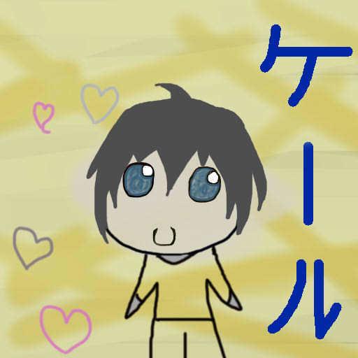 Aoharu's Profile Photo