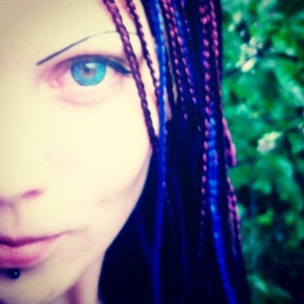 nadin251190's Profile Photo