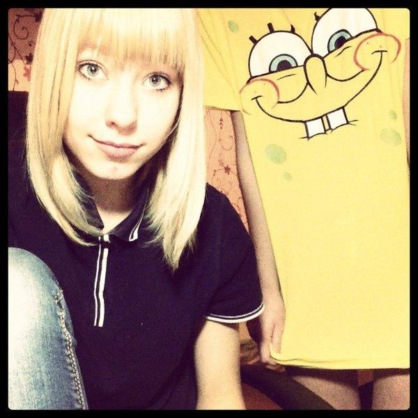 Alenka217's Profile Photo